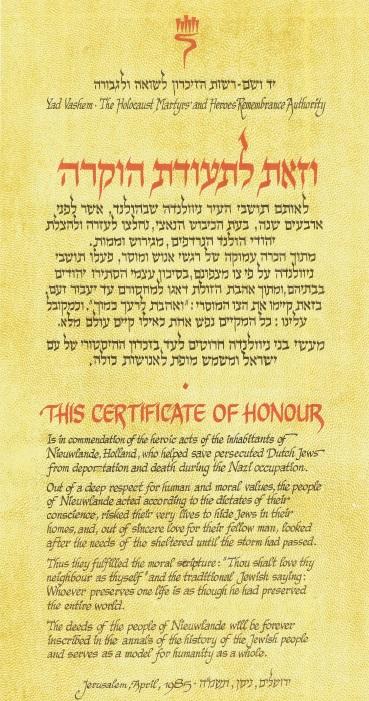 Erecertificaat Yad Vashem voor Nieuwlande